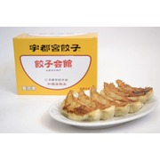 餃子会館 冷凍生餃子24個入り×4箱